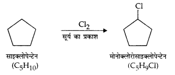 UP Board Solutions for Class 12 Chapter 10 Haloalkanes and Haloarenes 2Q.5