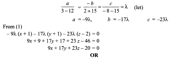 CBSE Sample Papers for Class 12 Maths Paper 1 S29