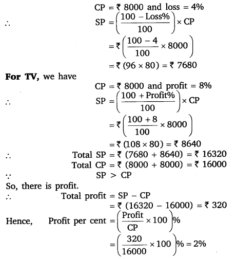 NCERT Solutions for Class 8 Maths Chapter 8 Comparing Quantities 5