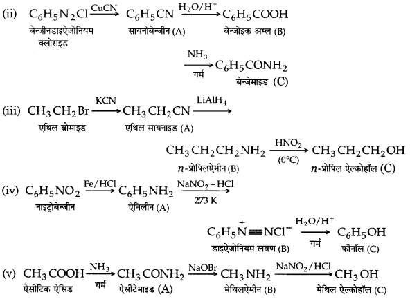 UP Board Solutions for Class 12 Chemistry Chapter 13 Amines 47