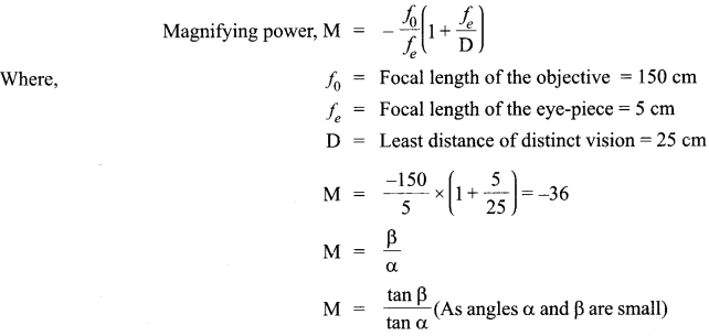 CBSE Sample Papers for Class 12 Physics Paper 5 44