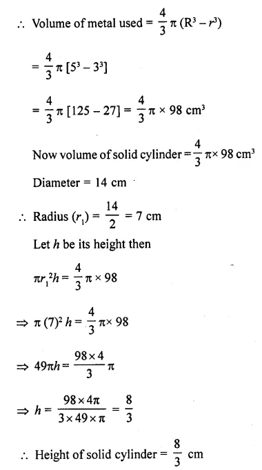 RD Sharma Class 10 Solutions Chapter 14 Surface Areas and Volumes Ex 14.1 24a