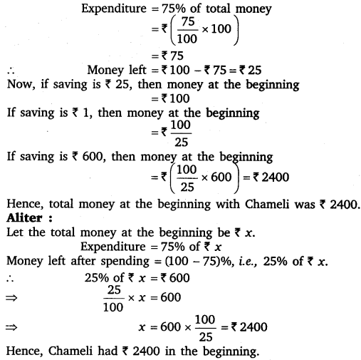 NCERT Solutions for Class 8 Maths Chapter 8 Comparing Quantities 2