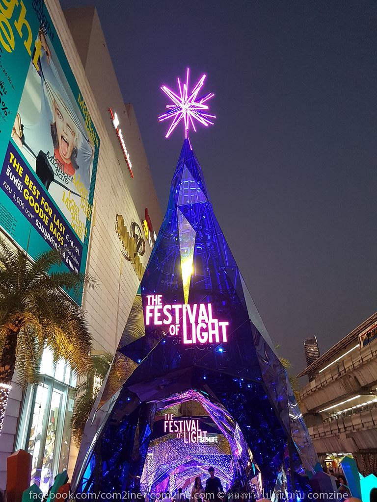 Crystal Tree & Crystal Walk ลานพาร์คพารากอน ชั้น M สยามพารากอน