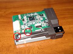 20080519:LaCieのHDDが壊れた01