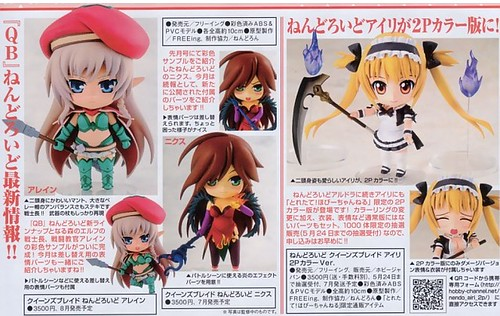 Nendoroid from Queen's Blade