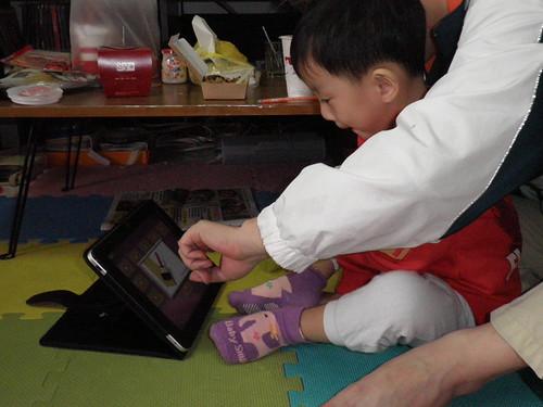 小叡叡_iPad_PreSchoolMM_3