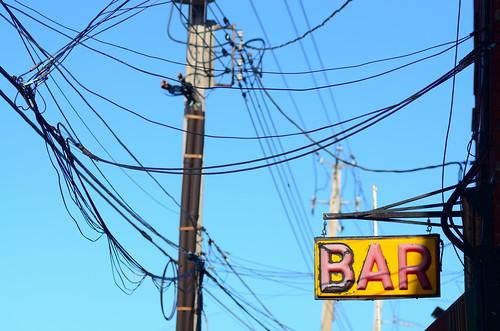 846 Wired Bar