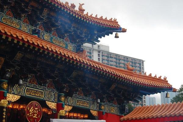 Tejados del Wong Tai Sin Temple