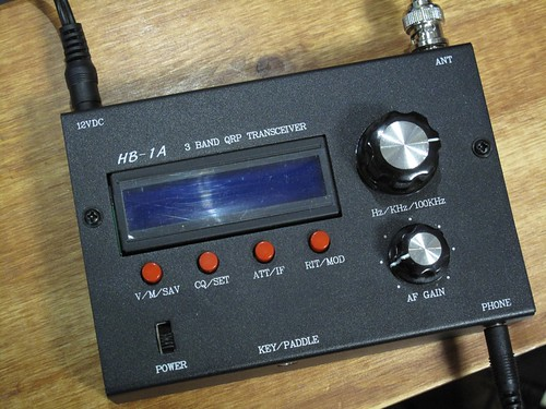 HB-1A Transceiver