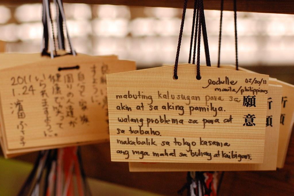 magnetic-rose.net Tokyo Harajuku Shibuya