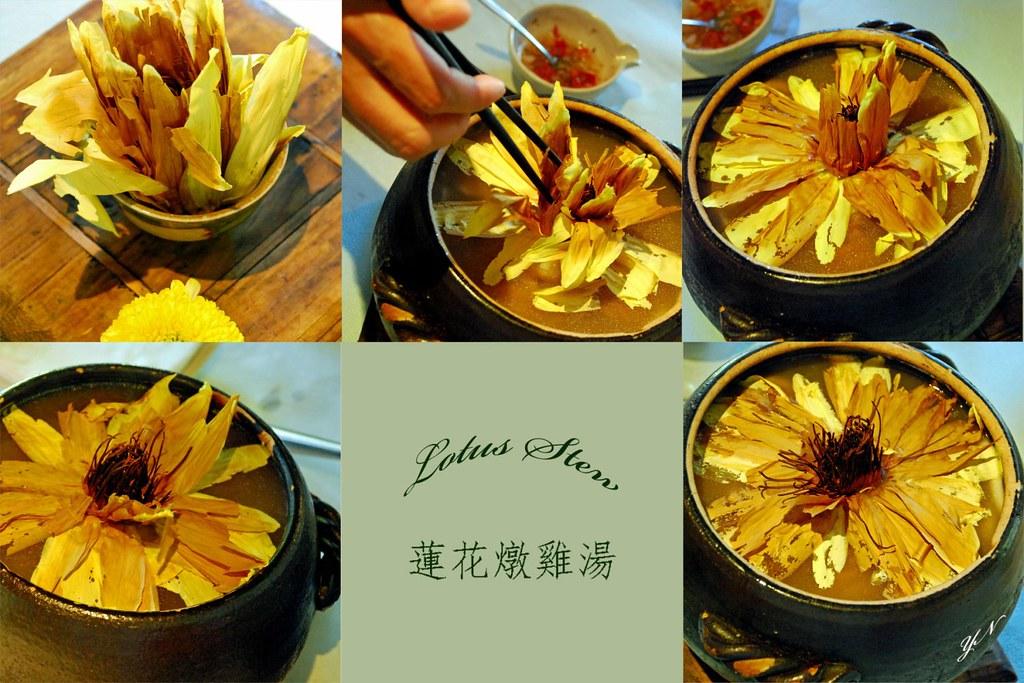 Lotus Stew'