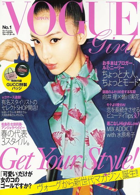 Nippon Vogue Girl