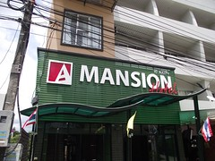 MansionHotel
