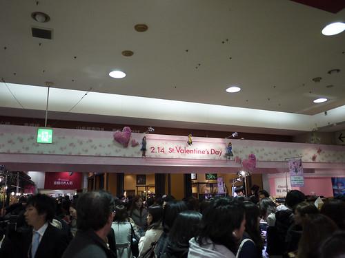 Vday in Japan
