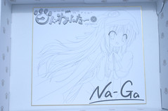 Na-Ga