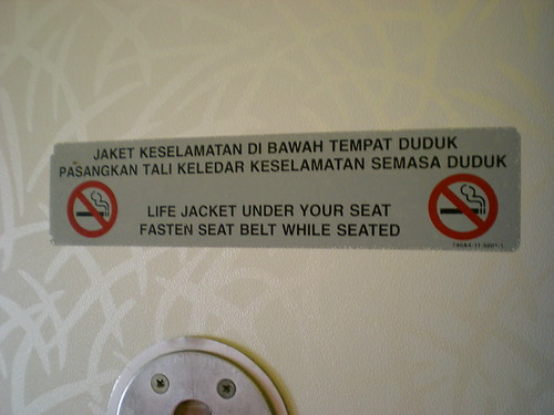 Sign in aircraft