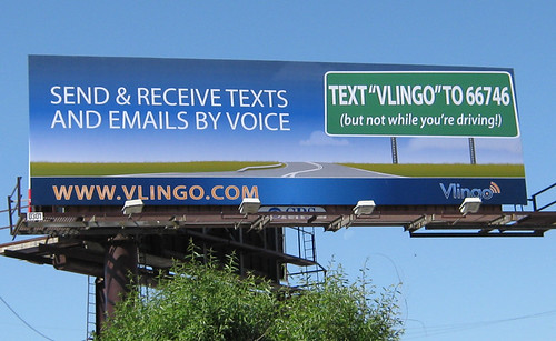 Text Message Marketing on a Billboard in Los Angeles