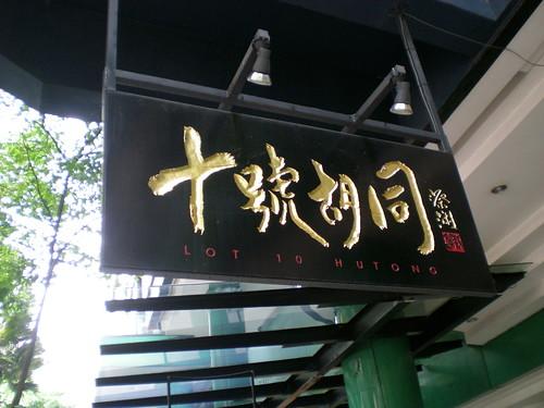 Lot 10 Hutong KL