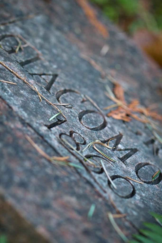 Giacomo's marble headstone