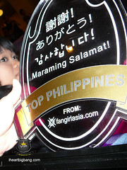 Our award for Top Group for Ongaku Gayo 1.0