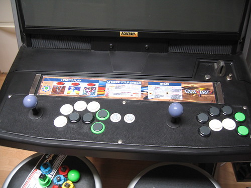 NAOMI Universal Cabinet - Panel 2
