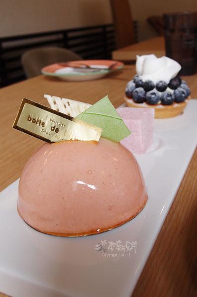京都映像 棉花糖 藍莓塔