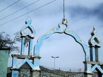 afgh_concertina_mosque