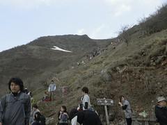 Mt. Ibuki, climbing by running