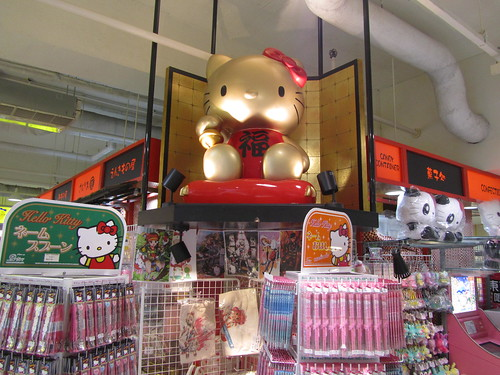 Hello Kitty shop in Tokyo Tower