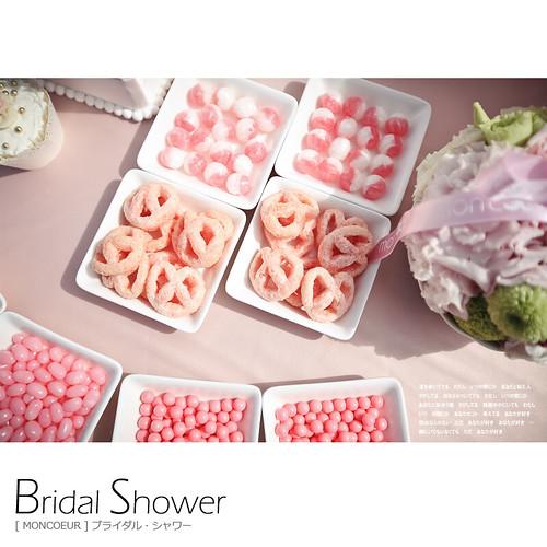 Bridal_Shower_000_004
