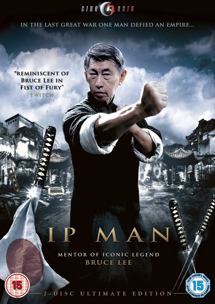 Chiam See Tong as Ip Man