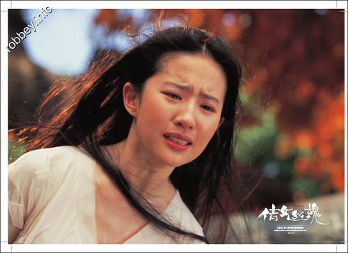 Robbey-ChineseGhostStory006