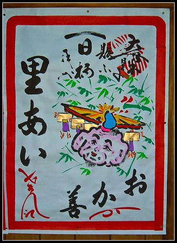 07102003-mokuroku1