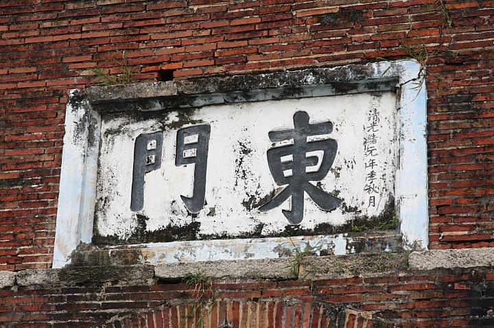 恆春東門002