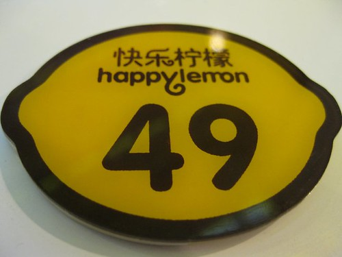 Customer number @ Happy Lemon