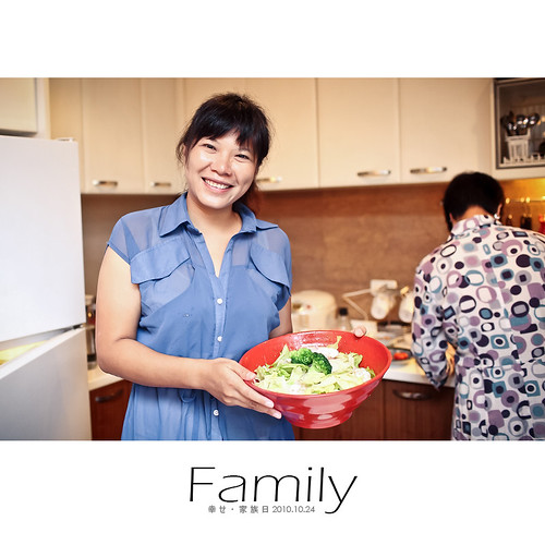 Lynn_Family_000_4