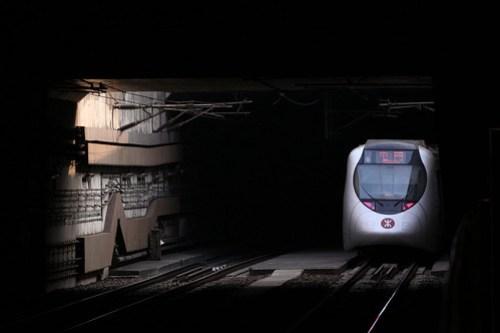 Tuen Mun bound train departs Hung Hom