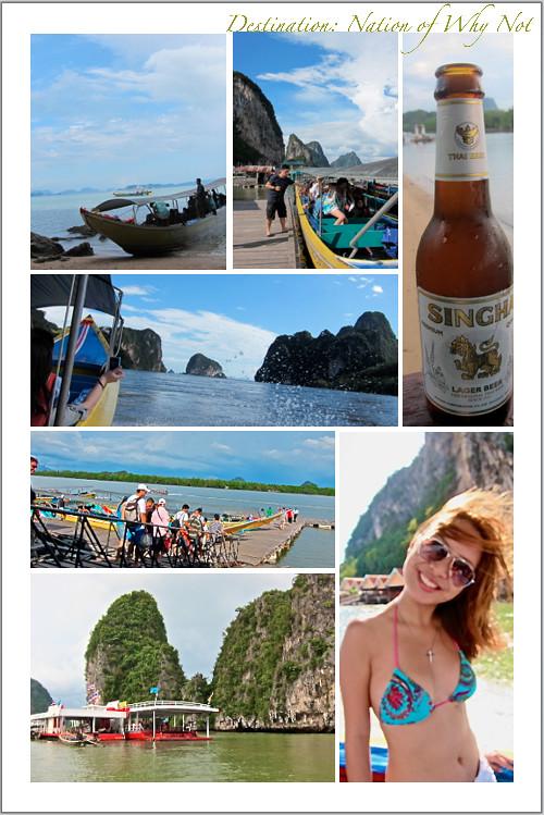 phuket enjoy