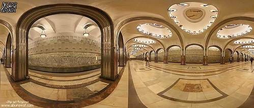 Mayakovskay station