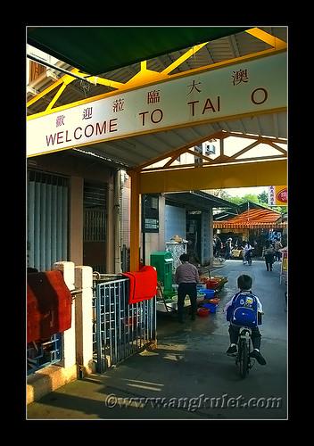 Tai O, Lantau Island, HK 2010