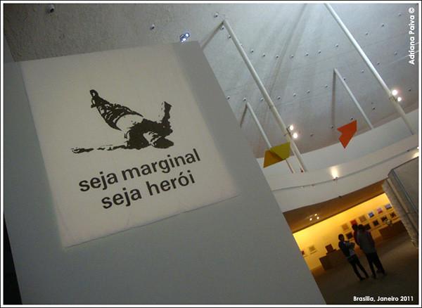 Obra de Oiticica em museu de Brasília por Adriana Paiva