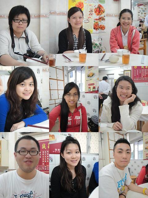Macao Trip Members
