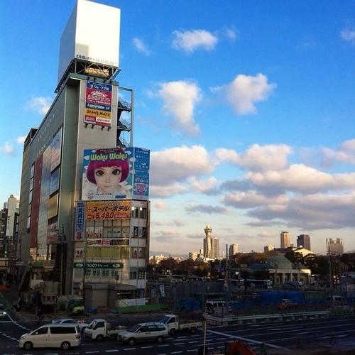 お昼~♪ 今日は天気がイマイチなので、晴れた空をどうぞ! #Osaka #Abeno #blue_sky #sky