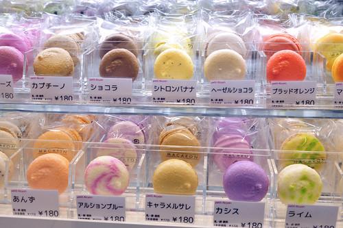 Patisserie Alcyon, Umeda Daimaru