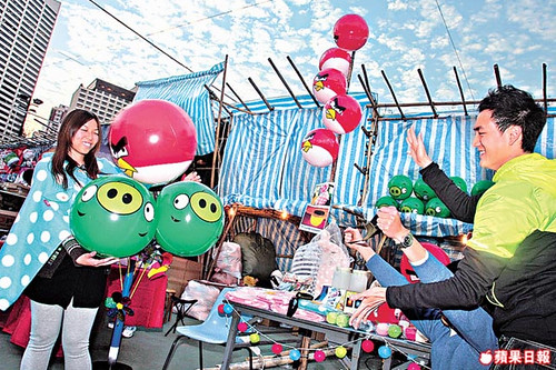 Inflatable Angry Birds Game