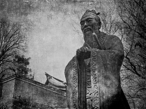 Confucius in Tokyo