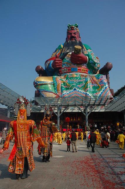 Guqifeng 古奇峰