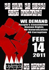 bahrain_protests005