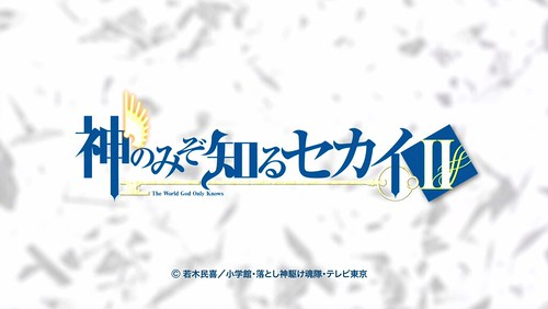 7. The World God Only Knows II